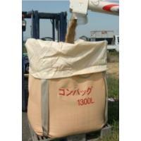耐久力に優れた穀物収穫用の大型容器。 自立性があり組み立てが容易です。  米、麦、豆などの穀物専用で...