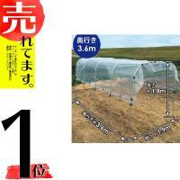 ・トマトなどを雨よけ栽培することで病気を抑制できます。  収穫前の裂果と雨による病害の防止ができます...