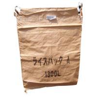 ライスバック (グレンバック) 1300L の特徴  収穫した籾を運搬する際に使用するバックです。 ...