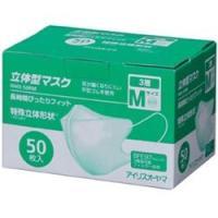 NM3-50RM アイリスオーヤマ NM350RM 3層立体型マスク Mサイズ 50枚入り