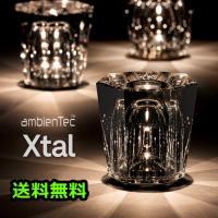 テーブルに彩りを与え、ゲストをもてなすコードレスランプ「Xtal」。カットされたクリスタルガラスから...
