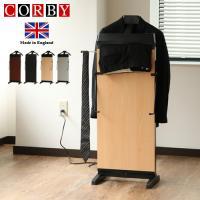 「コルビー」は1930年創業以来、一貫して理想のズボンプレスを追求し続けています。そのこだわりと伝統...