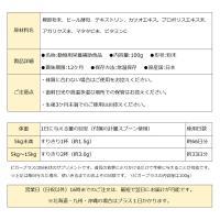 (がん、皮膚病、アレルギー、血尿血便に)猫用サプリメント ビガープラス プレミアムアルファ|pmall|09