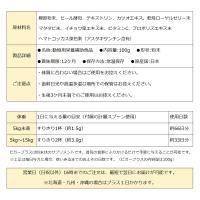 (心臓病、認知症、てんかんに)猫用サプリメント ビガープラス バイタル|pmall|09