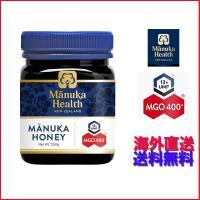 MGO 400+ マヌカハニーは、ある種のマヌカハニーのみに多量に含まれる天然成分の食用メチルグリオ...