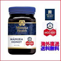 マヌカヘルス マヌカハニー MGO 400+ 500g 送料無料/運送状番号付 き/産地直送