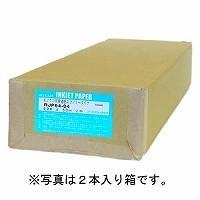 普通紙 エコノミータイプ 100m巻 外径約121mm 坪量:64g/m2  594mm×50m 2...