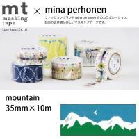 鮮やかな緑と雪山の上に広がる青空、そこには蝶が舞っています。 【サイズ】 35mm×10m  【マス...
