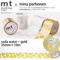 mina perhonenからの新しい贈り物は、乙女心をくすぐるおしゃれな金銀テープ やさしいイラス...