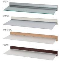 小物収納やディスプレイなどで使える棚シリーズ。ちょっとした壁をいろいろな用途で便利に使えます。  ア...