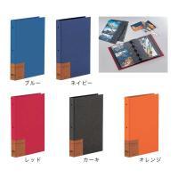 カジュアルなカラーデニムの布貼り表紙。  ブックタイプと台紙が増やせる。  バインダータイプの2種類...