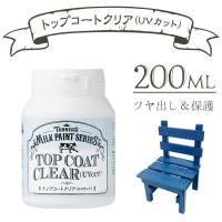 上塗りすることで耐久性をプラス。DIY女子必須のつや出し&保護用塗料。  容量:200ミリリットル ...