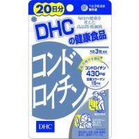■メーカー:DHC ■1袋あたり(税別):メーカー希望小売価格724円のところ約506円 ■賞味期限...