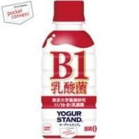 東京大学が基礎研究して発見した11/19-B1乳酸菌が入った発酵乳使用。プレーンヨーグルト味。脂質ゼ...