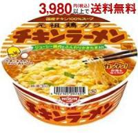 日清 85gチキンラーメンどんぶり 12食入 (インスタント食品)