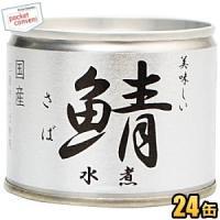■メーカー:伊藤食品 ■1缶あたり(税別):150円 ■賞味期限:(メーカー製造日より)3年 ■脂乗...