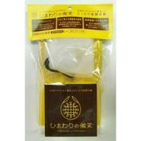 島根県斐川町産の保湿性豊かなひまわりオイルと、発芽焙煎ハトムギエキスを配合した洗顔石鹸です。お肌にや...