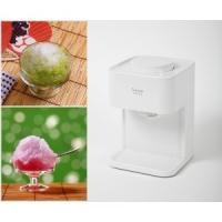 電動方式の為、簡単、手軽にご使用いただけます。バラ氷専用機種。製氷機の角氷(約3cm角)、カチ割氷で...