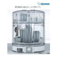 Pocket Company - 食器乾燥機 コンパクト 縦型 小型 縦型食器乾燥機 象印 食器乾燥ラック|Yahoo!ショッピング