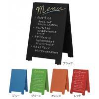 レストランやカフェなどに最適なA型黒板です。店頭でのメニュー表示や告知など様々な用途にお使いいただけ...