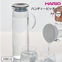 ガラス取っ手の付いたハンディーピッチャーは、日常的に使いやすく、どんなシーンにも対応できるシンプルデ...