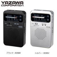 ワイドFMとは、AM放送をFMの周波数でも放送するもので、両方で同じ放送を聴くことができます。AM放...