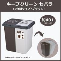 Pocket Company - キッチン 分別ゴミ箱 一人暮らし お洒落 分別ダストボックス ゴミ箱 分別|Yahoo!ショッピング