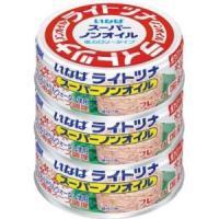 きはだまぐろを野菜スープで調理しました。ノンオイルタイプのツナ缶です。 製造国:日本 素材・材質:缶...