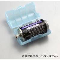 お手持ちの単2電池をアダプターに入れるだけで単1サイズとして使えます。 製造国:日本 素材・材質:P...