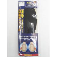 162 アクティカ 楽歩O脚用インソール フリーサイズ 24.0〜28.0cm  男性用 ×2セット