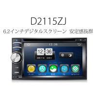 ●−2DIN ISO d2115zj eonon ●−起動画面をカスタマイズ可能  ●− バックカメ...