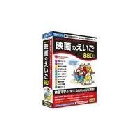 GMCD-054B がくげい GMCD054B ガクゲイ Gakugei English Facto...