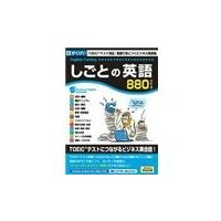 GMCD-037C がくげい GMCD037C ガクゲイ Gakugei English Facto...