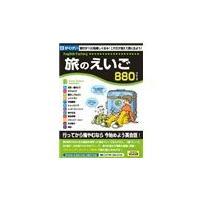 GMCD-050B がくげい GMCD050B ガクゲイ Gakugei English Facto...