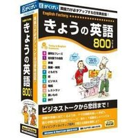 GMCD-025C がくげい GMCD025C ガクゲイ Gakugei English Facto...