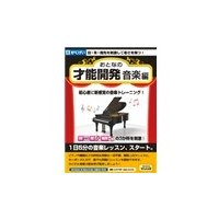 GMCD-070B がくげい おとなの才能開発 音楽編 GMCD070B ガクゲイ Gakugei