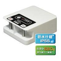 ●セット商品/付属品:専用チャージャー(充電器)、AC電源コード、取扱説明書 ●【バッテリー本体】:...