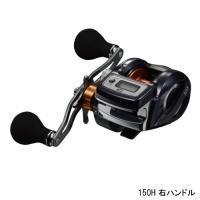 ダイワ(Daiwa)  【仕様】UTD(アルティメットトーナメントドラグ) / ワンプッシュONクラ...