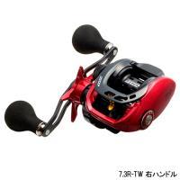 【数量限定60%OFF】 ダイワ HRF PE 7.3R-TW【訳あり売り尽し】tokka2006