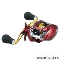 ダイワ(Daiwa)  150SH-DHギヤ比7.0、巻取り長さ79cmで手返しスピード重視のハイギ...
