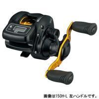 ダイワ(Daiwa)  【仕様】水深カウンター(電池交換はアフターサービス対応となります) / チョ...