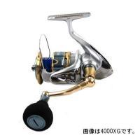 シマノ(SHIMANO)  X-SHIPギアの大型化と最適配置、歯面精度や支持性能の向上により、回転...