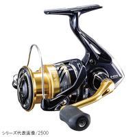 シマノ(SHIMANO)  【仕様】HAGANEギア / X-SHIP / コアプロテクト / アル...