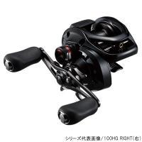 シマノ(SHIMANO)  【仕様】I-DC5 / X-SHIP / HAGANEボディ / S3D...