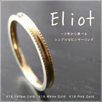 どんな場面にも合うようにデザインされたこのリング。 サイドより一段低いデザインは輝きに立体的な陰影を...