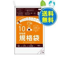 ●商品番号:FCH-10kobako●販売価格(1箱):1,800円 (税込)●横×縦×厚さ(mm)...