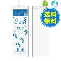 ●ブランド:エコ袋●商品番号:KN-100●販売価格(1箱):6,000円 (税込)●横×縦×厚さ(...
