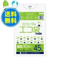 ごみ袋 45L0.015mm厚 KN-53 半透明 10枚x100冊 1冊あたり51円