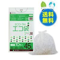 ごみ袋 45L 0.030mm厚 LN-44 半透明 10枚x60冊 1冊あたり92円
