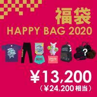 2020チア福袋13200円Tシャツ・...